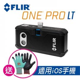 FLIR ONE Pro LT手機專用紅外線熱像儀 紅外線熱成像儀 熱顯像儀 ~適iOS手機