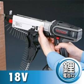 18V 2段充电式连发电动链钉枪 链带螺丝钉枪 自动链带螺丝枪