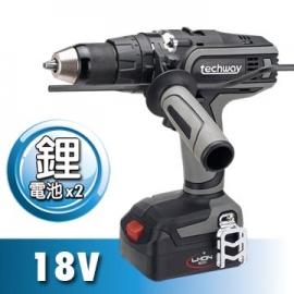 Techway 18V充电式震动电钻起子机 四分锤击高扭力调节电钻 充电式锤钻