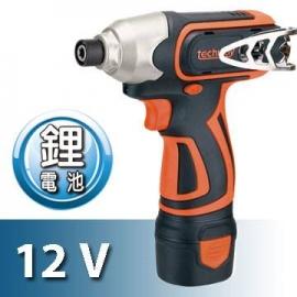 台灣製造12V高效能雙鋰電充電式起子機 2分迷你衝擊式電動攻牙機起子機 電動螺絲批