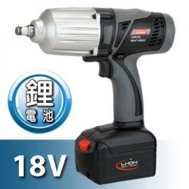 18V高扭力充電式電動衝擊扳手 4分衝擊扳手機