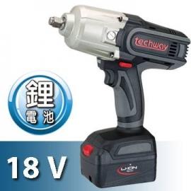 台灣製造18V高扭力衝擊式充電式衝擊套筒扳手 4分強力型充電式衝擊扳手機 充電電動扳手