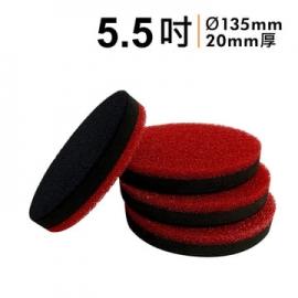 汽車清潔打蠟配件 打蠟海綿 高密度海綿 掌上型充電式打蠟機海綿 無線電動打蠟機海綿 汽車打臘海綿