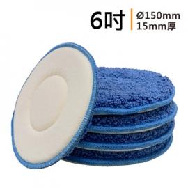纖維布下蠟盤 汽車清潔打蠟配件 汽車打蠟海綿