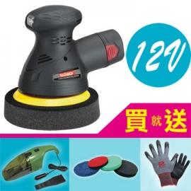 雙鋰電掌上型充電式打蠟機 無線打蠟機 無線電動打蠟機