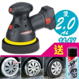 Techway 14.4V 2.0Ah雙鋰電可調速汽車充動打蠟機 無線汽車打蠟機 電動打蠟機 送日本製輪胎去污保養劑