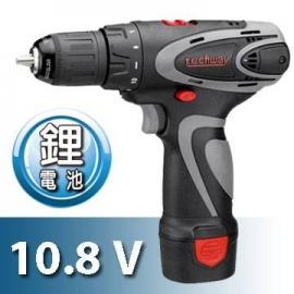 台灣製造10.8V 充電式雙鋰電池 兩段變速電鑽
