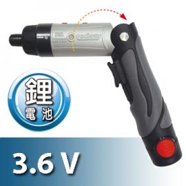 台灣製造3.6V專業型折疊式電動螺絲起子機 充電式電動起子機 鋰電充電式起子機