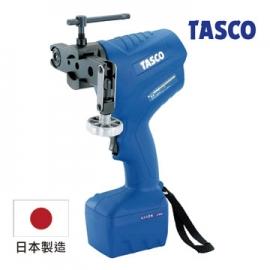 日製10.8V鋰電池電動擴管器TASCO TA550VR 電動擴喇叭口工具組 銅管擴管器 冷氣冷凍空調 原廠公司貨