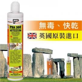 单管快干式热带型植筋胶PEA300植筋黏着剂 黏剂化学锚栓 锚栓植筋结构补强化学锚栓