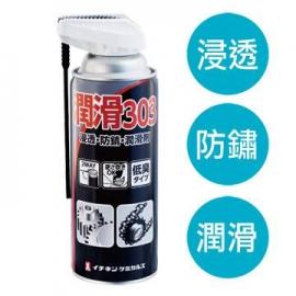 润滑303防锈润滑浸透剂 渗透防锈润滑油 防锈润滑剂 日本原装