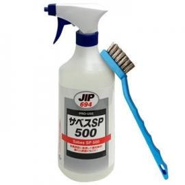 JIP694超强效除锈剂 金属除莠剂 除锈水 500ml 送除锈钢刷 日本原装