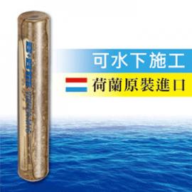 荷兰B+BTec 玻璃化学锚栓 化锚 结构补强材料 化学安卡 化学黏结安卡