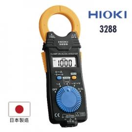 日本HIOKI 3288 交直流電流勾表 鉤錶 鈎表 原廠公司貨