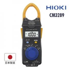 日本HIOKI CM3289 超薄型鉤錶 電流勾表 鉤表 鈎表 電錶