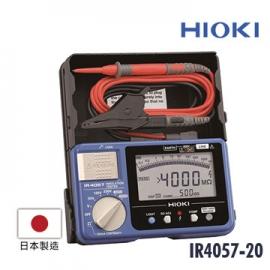 日本HIOKI IR4057-20 絕緣高阻計 原廠公司貨