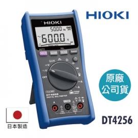 DT4256数字三用电表 电子式三用电表 液晶显示万用电表