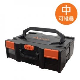 中堆栈工具箱 可堆栈系统工具箱 组合式工具箱 台湾制造