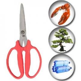 多用途不锈钢专业剪刀 多功能厨房专用剪刀 多用途剪子 园艺剪 裁缝剪 烤肉剪 万用剪刀 7吋