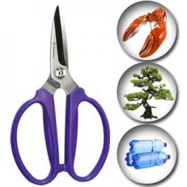 多用途不锈钢专业剪刀 多功能厨房专用剪刀 多用途剪子 园艺剪 裁缝剪 烤肉剪 万用剪刀 8吋