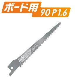 石膏板硅酸钙板用军刀锯锯片 胶合板军刀锯片