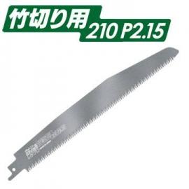 竹材往復鋸專用鋸片 竹子切斷用軍刀鋸刀片