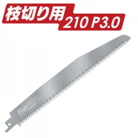 日本製造軍刀鋸鋸片園林 樹木往復鋸專用鋸片