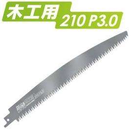 木工用军刀锯锯片 木料军刀锯片