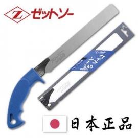 日本原廠正品 日本Z牌水管鋸 240mm水管鋸 PVC水管鋸 塑膠管鋸 日本岡田金屬Z鋸 適塑膠水管.樹枝修剪及木材