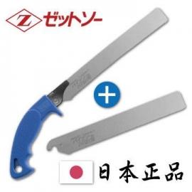 日本原廠正品 日本Z牌240mm PVC水管鋸塑膠管鋸+水管鋸鋸片 適塑膠水管. 適塑膠水管.木材