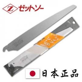 日本原廠正品 日本Z牌300mm PVC水管鋸鋸片 塑膠管鋸鋸片替刃 日本岡田金屬工業Z鋸片 適塑膠水管