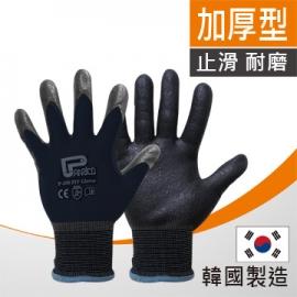 韩国制造P-200加厚型止滑手套 耐磨防滑工作手套
