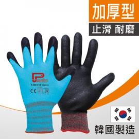 韩国制造P-200加厚型止滑耐磨手套 防滑工作手套