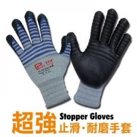韩国制造PS-200 超强止滑耐磨手套 加强防滑工作手套 防滑手套 透气防滑工作手套 适园艺仓储搬运