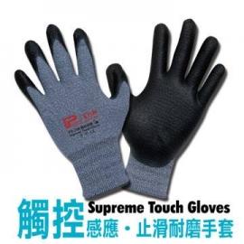 韩国制造PT-200可触控手套 触控防滑手套 止滑触控手套 透气止滑耐磨手套 工作手套 可触控手机平板计算机