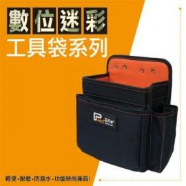 三袋雙插孔工具腰包 雙層牛津布電工腰包 電工包 工具包 維修工具袋 耐磨防潑水 數位迷彩工具袋系列