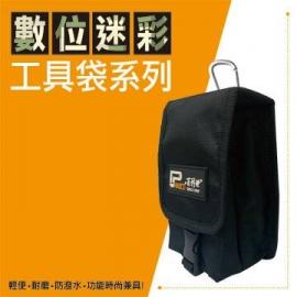 雙層收納腰包附掛勾鐵環 工具腰包 電工腰包 可放手機工具包 耐磨防潑水 數位迷彩工具袋系列