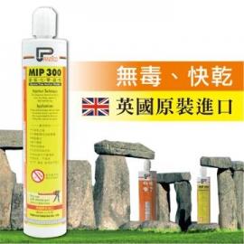 专业用植筋胶 化学锚栓 化学安卡黏着剂 工业用黏着剂