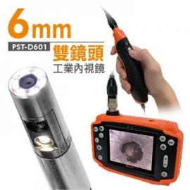 6mm雙鏡頭工業內視鏡 雙鏡頭內視鏡蛇管攝影機 雙鏡頭管道錄影機檢測儀  汽車維修 查管路 空調管道維修